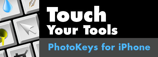 photokey-for-iphone